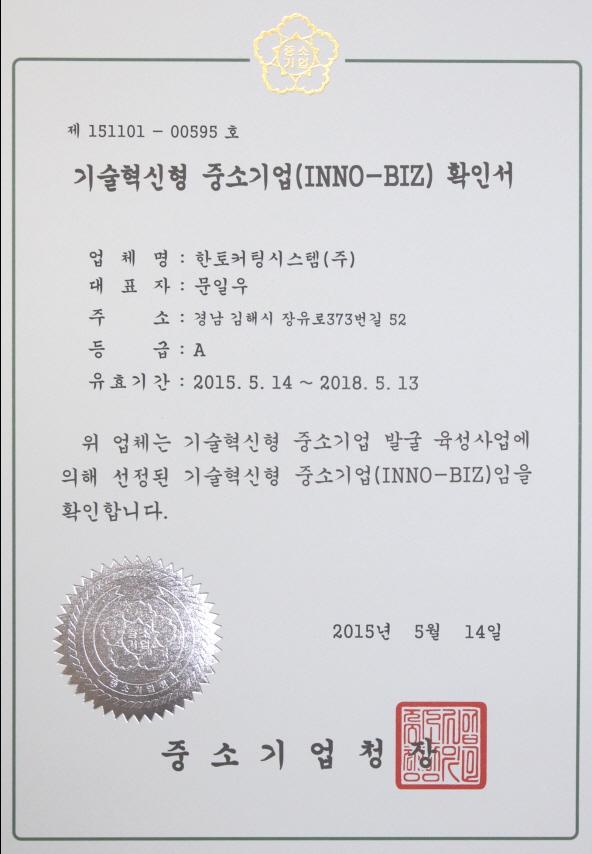 인증이미지-1 (1) - 복사본.JPG